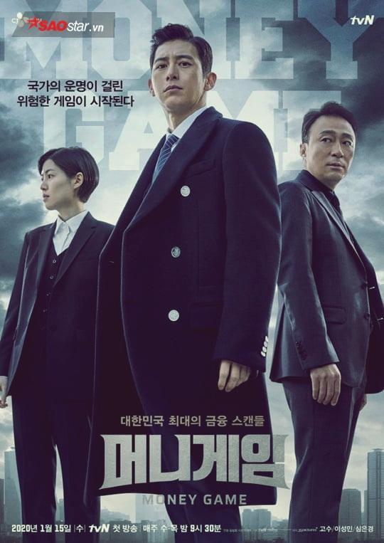 Phim truyền hình Hàn Quốc tháng 1: Sự quay trở lại đáng mong đợi của Park Seo Joon, TaecYeon, Ahn Hyo Seop và Lee Sung Kyung ảnh 8