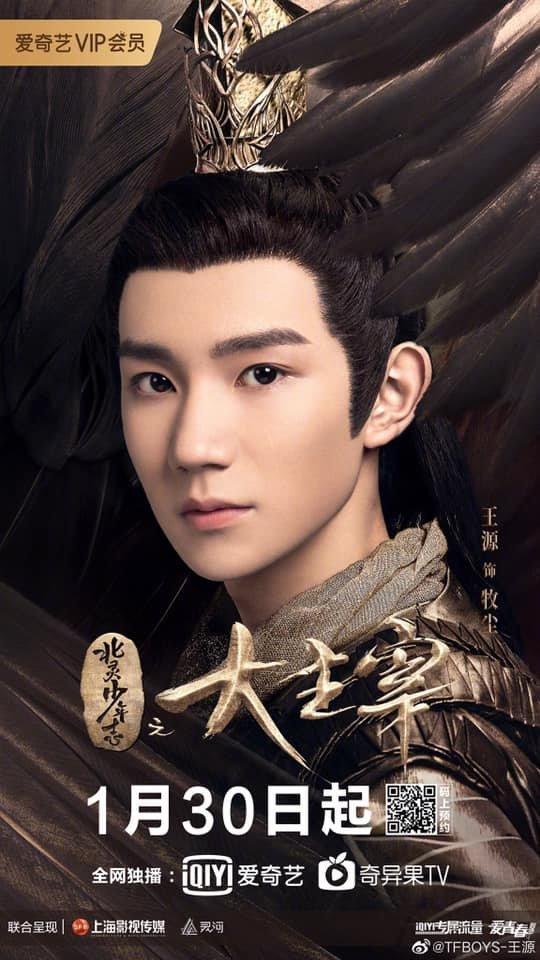 Vương Nguyên trong phim 'Bắc Linh Thiếu Niên Chí Chi Đại Chúa Tể' đang quá trình phát sóng