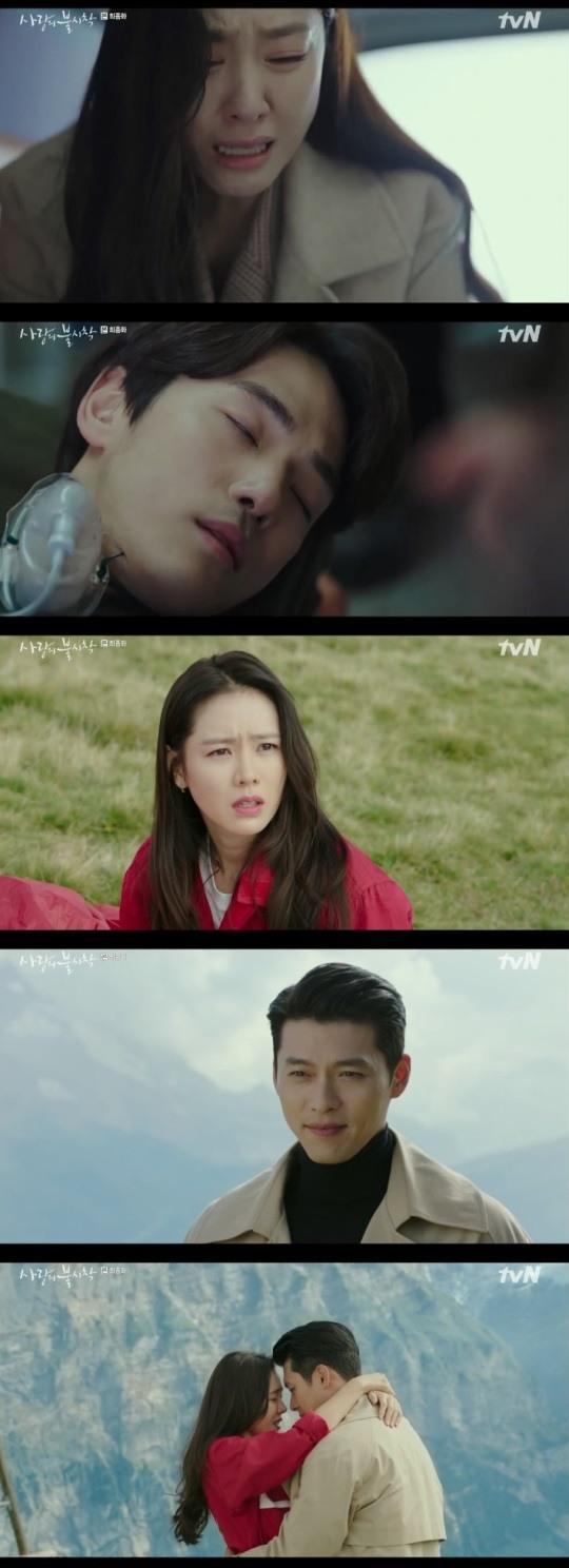 Knet chỉ trích tập cuối Hạ cánh nơi anh: Kéo dài 2 tiếng, nhưng nam phụ Kim Jung Hyun chết ngay đầu phim ảnh 0