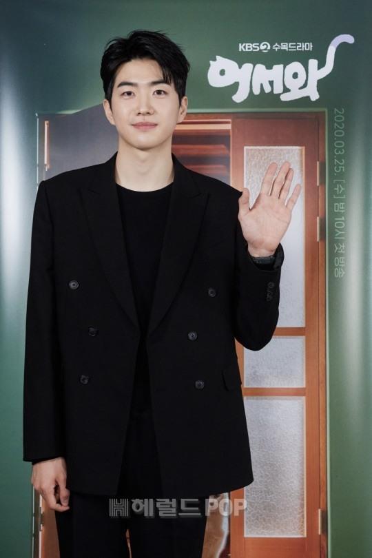 Kang Hoon.