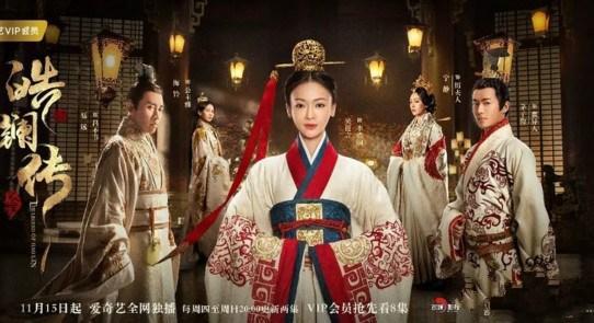 Năm phim truyền hình cổ trang Hoa ngữ đang phát sóng, tác phẩm nào đáng xem hơn cả? ảnh 10