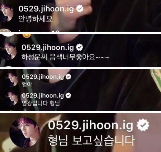 Wanna One tan rã đã lâu nhưng Ha Sung Woon  Park Ji Hoon vẫn còn quan tâm nhau nhiều lắm! ảnh 1