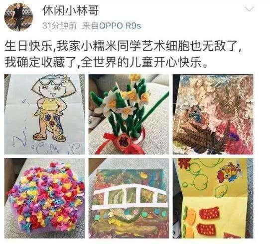 Tiểu Gạo Nếp vẽ tranh tặng Lưu Đan nhân ngày sinh nhật của ông