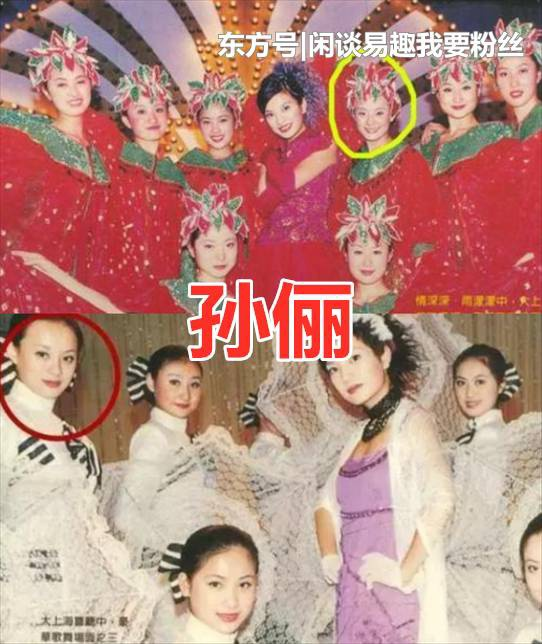 Khi các nghệ sĩ nổi tiếng Hoa Ngữ từng là vũ công: AngelaBaby từng là bạn nhảy Châu Kiệt Luân, không nhận ra Vương Nhất Bác ảnh 7