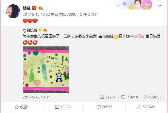 Dương Mịch tiết lộ điều ước sinh nhật năm 2019, còn nói cuộc sống của bản thân rất nhạt nhẽo ảnh 6