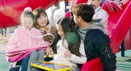 Bức ảnh bị rò rỉ khiến fan kỳ vọng vào một chuyện tình ngọt ngào trong tập tới.