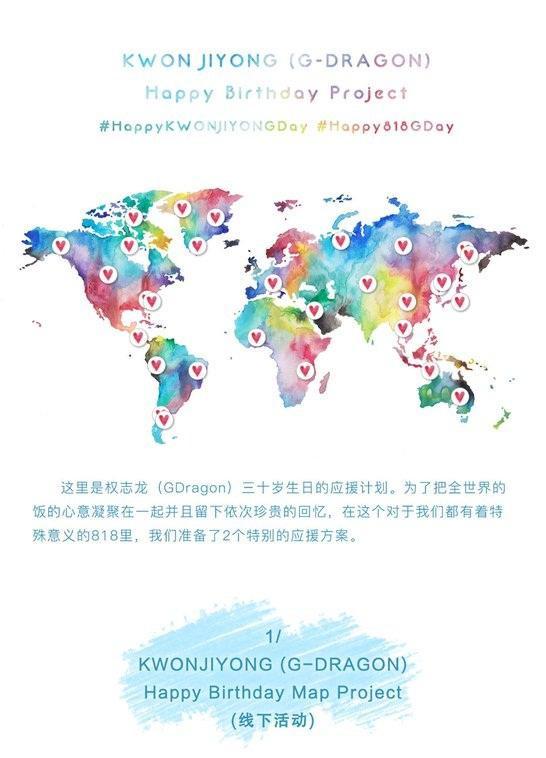 """3 fansite lớn Always-GD, G-ONE và Captain-G cùng chung tay thực hiện kế hoạch """"Bản đồ G-Dragon"""" với các tuyến xe buýt mừng sinh nhật G-Dragon tại 88 thành phố trên toàn thế giới."""