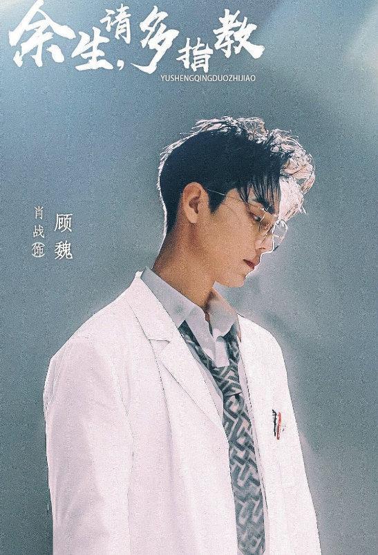 Tiêu Chiến tiết lộ sợ đóng cảnh đối thoại với Dương Tử, nhân viên phim trường nói: Anh ấy đi toilet cũng cố gắng học thoại ảnh 1