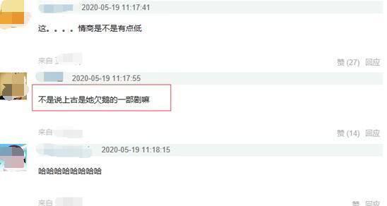 Song Kim Ảnh hậu Châu Đông Vũ tự hạ thấp giá trị bằng cách đóng phim chiếu mạng khiến dư luận chê cười ảnh 9