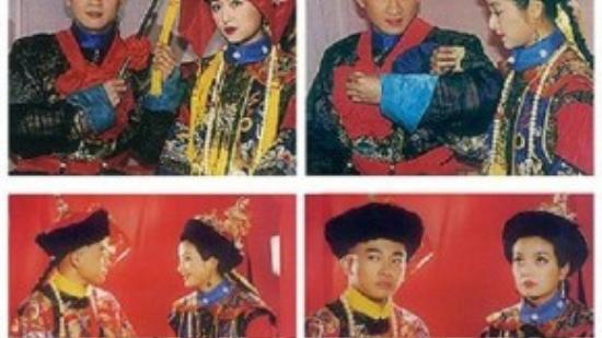 Trong đám cưới của phim, Tiểu Yến Tử được đưa sang phòng của Nhĩ Khang. Còn Tử Vy bị đưa đến phòng của Vĩnh Kỳ. Sau hai lần mở khăn trùm đầu, cuối cùng tân nương cũng được đưa về đúng phòng.
