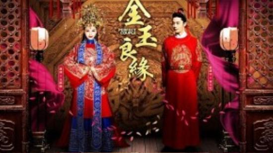 """""""Kim ngọc lương duyên"""" với sự góp mặt của cặp đôi Hoắc Kiến Hoa và Đường Yên."""