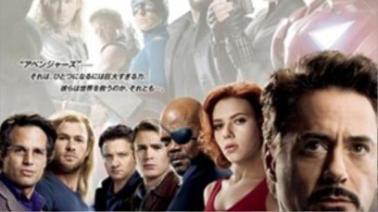 Avenger công chiếu tại Mĩ ngày 11/4/2012 nhưng đến 14/8/2012 mới có mặt tại Nhật.