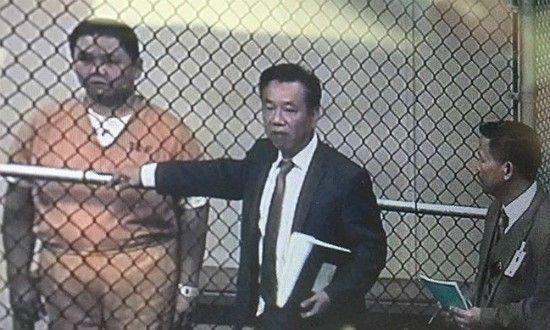 Minh Béo không nhận tội, thẩm phán giữ nguyên mức phí tại ngoại 1 triệu USD ảnh 0