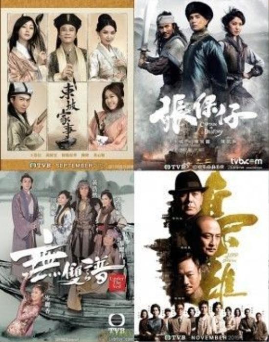 Bốn phim khánh thành đài năm 2015.