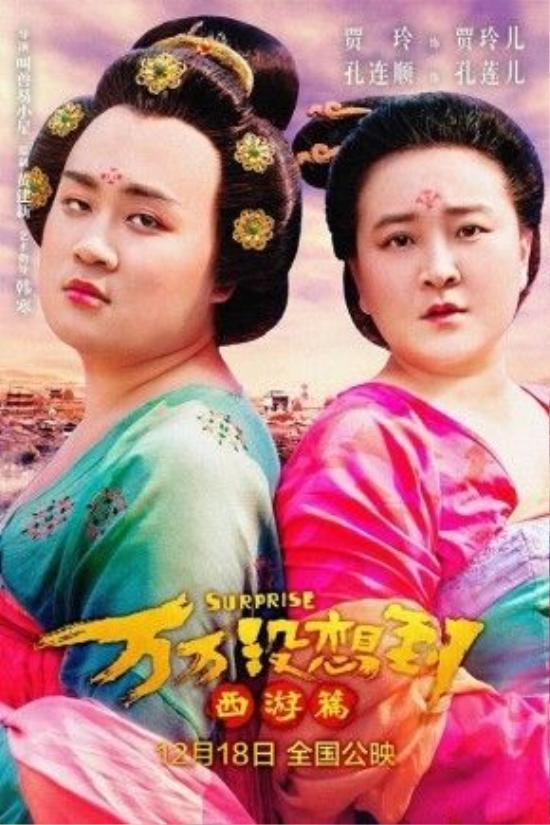 """""""Cô cô"""" Khổng Liên Thuận (trái) với tạo hình giả gái trong phim điện ảnh Vạn vạn không ngờ tới."""