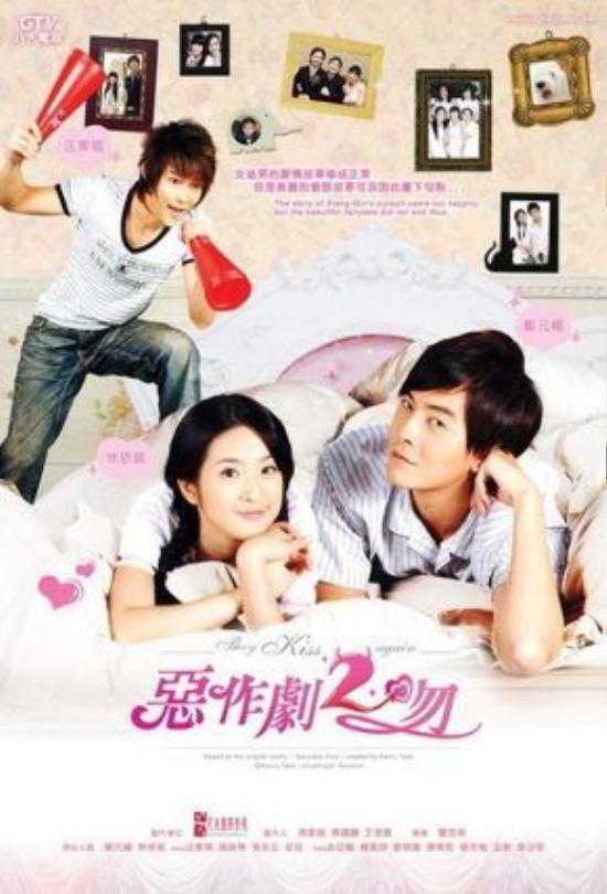"""""""It Started With A Kiss"""" của Đài Loan - Giang Trực Thụ (Trịnh Nguyên Sướng đóng) và Viên Tương Cầm (Lâm Y thần đóng)."""
