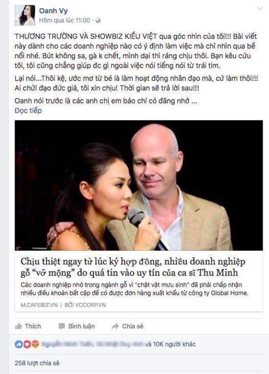 """Vy Oanh tiếp tục """"xen"""" vào chuyện của vợ chồng ca sĩ Thu Minh."""