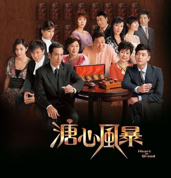 Sóng gió gia tộc mở đầu cho trilogy Sóng giá gia tộc đã là truyền kì của đài TVB