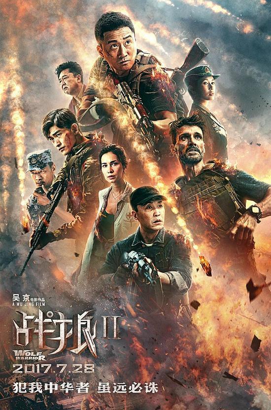 Trung Quốc gắt gao với phim ngoại chỉ vì muốn tạo cơ hội cho phim nước nhà phát triển? ảnh 8