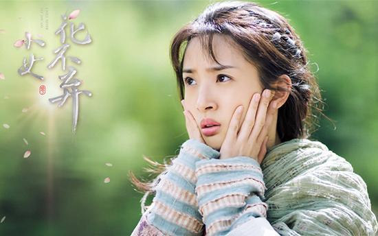 Năm phim truyền hình cổ trang Hoa ngữ đang phát sóng, tác phẩm nào đáng xem hơn cả? ảnh 2