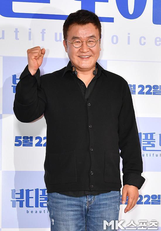Song Jong Hak.