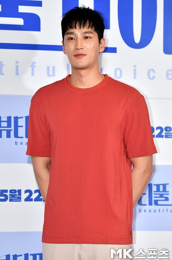 Ahn Bo Hyun.