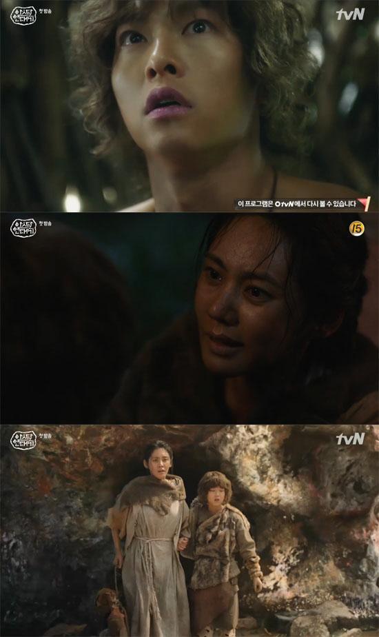 Khán giả Hàn chê bai tập 1 Niên sử ký Arthdal của Song Joong Ki, kinh phí lên tới 1000 tỷ đồng ảnh 0