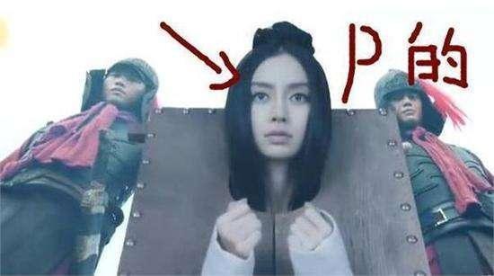 Đoàn phim bán đứng Vương Thiên Nguyên đã từng làm cho danh tiếng của Angelababy bị ảnh hưởng và nay lại liên lụy cả Lý Thần ảnh 3