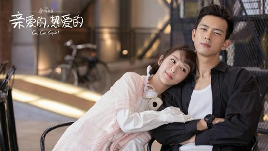 Độ nổi tiếng Thân ái, nhiệt tình yêu thương vượt qua Trường An 12 canh giờ, được cả CCTV khen ngợi ảnh 6
