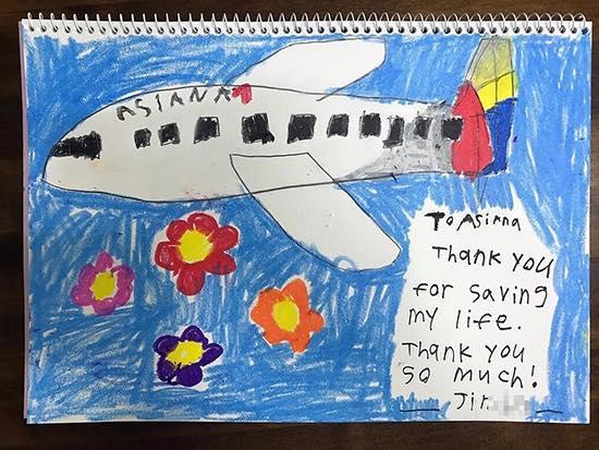 Bức tranh cô bé gửi tặng đoàn bay và các hành khách của Asiana Airlines hôm ấy