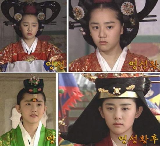 Truyền thông Hàn: Moon Geun Young, em gái quốc dân vĩnh cửu của chúng tôi ảnh 9