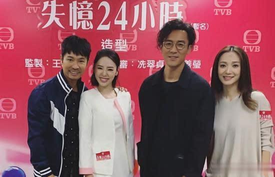 Sau liên tiếp 3 phim với lượt rating thấp, Đàm Tuấn Ngạn lần đầu hợp tác với Quách Tấn An đóng phim có cảnh đam mỹ ảnh 5