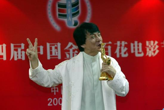 Nửa giới giải trí Hoa Ngữ tụ họp về lễ trao giải Kim Kê 2019: Lần đầu tiên Tiêu Chiến tham dự lễ trao giải lớn? ảnh 7