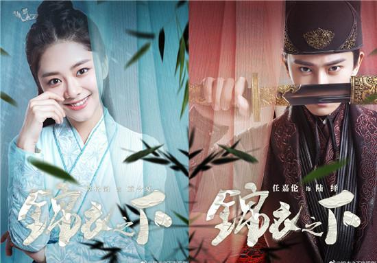 Các nữ bổ khoái tài giỏi trong phim truyền hình Trung Quốc: Không phải ai cũng lầy lội như Viên Kim Hạ trong 'Cẩm Y Chi Hạ' ảnh 13