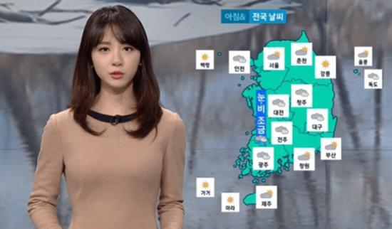 Phát thanh viên Kim Min Ah đài JTBC bị cách ly vì nghi nhiễm COVID-19 ảnh 3