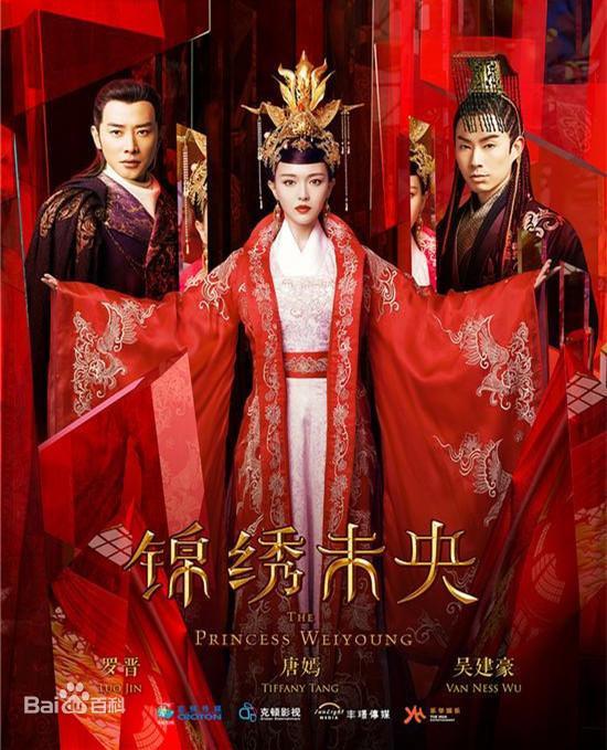 Top 5 phim truyền hình Hoa ngữ được yêu thích nhất ở nước ngoài: Yêu em từ cái nhìn đầu tiên dẫn đầu, huyền thoại phim cung đấu chốt danh sách! ảnh 4