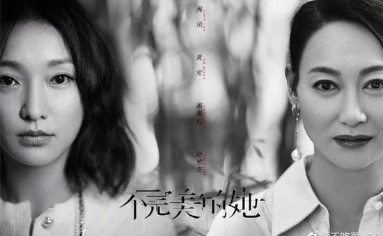 Huệ Anh Hồng: Vì Châu Tấn nên đóng Cô ấy không hoàn mỹ ảnh 12