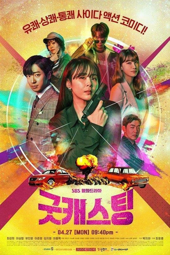 SỐC: Phim củaChoi Kang Hee đạt rating khủng khi lên sóng, đè bẹp rating phim Quân vương bất diệt của Lee Min Ho ảnh 0