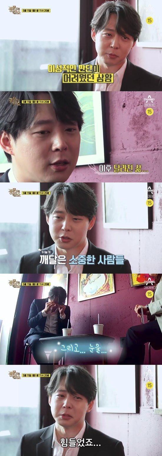 Yoochun (TVXQ) khóc trên     sóng truyền hình Suho (EXO) và Jin (BTS) vẫn được fans chọn lựa để hẹn hò dù xấp xỉ 30 ảnh 5