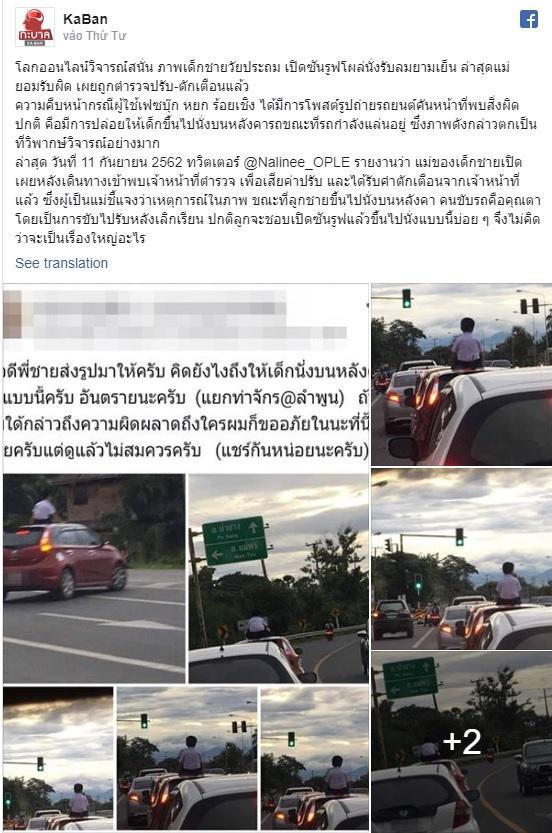 Bài đăng về hình ảnh cậu bé còn mặc nguyên đồng phục tiểu học ngồi trên nóc ô tô thu hút sự chú ý của dân mạng.