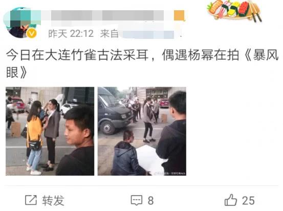 Mặc kệ tin đồn bị bỏ rơi trong tiệc sinh nhật của con gái, Dương Mịch vẫn chuyên tâm quay phim