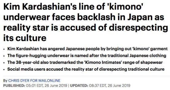 Rất nhiều bài báo nước ngoài dẫn chứng về việc Kim Kardashian đụng chạm đến văn hóa người Nhật.