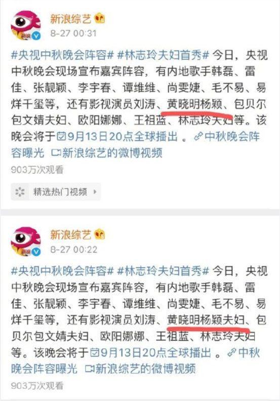 Huỳnh Hiểu Minh  Angelababy ly hôn chuẩn bị được công bố? Phía nữ dựa vào con để tẩy trắng hình ảnh? ảnh 2