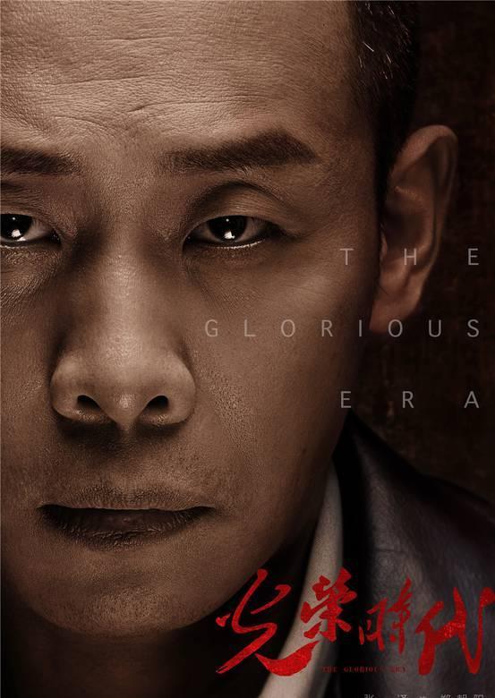 Phim truyền hình Hoa Ngữ tháng 10 (P2): Hứa Nguỵ Châu nên duyên cùng với người tình tin đồn của Dương Dương ảnh 10