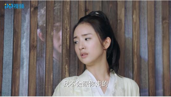 'Tiểu nữ Hoa Bất Khí': Mỗi soái ca chọn lựa một cách yêu, đối với Hoa Bất Khí đâu mới là chân ái? ảnh 37