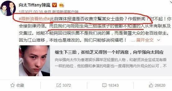Trương Bá Chi xuất hiện bên cạnh người đàn ông lạ mặt tại Singapore, nghi ngờ là cha của đứa con thứ ba ảnh 6