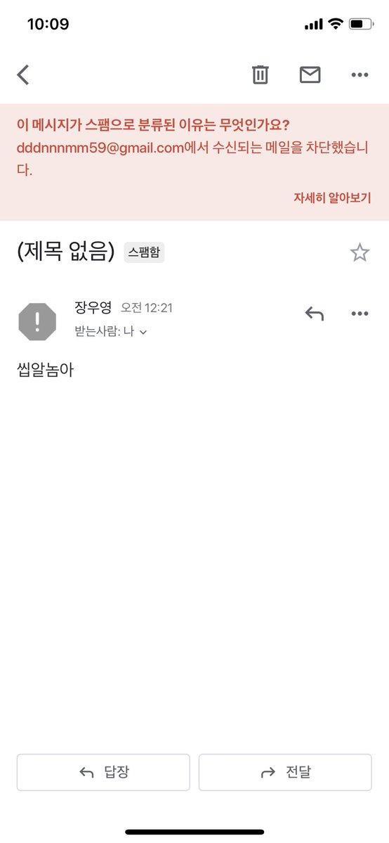 Tin gửi đến Jang Woo Young.
