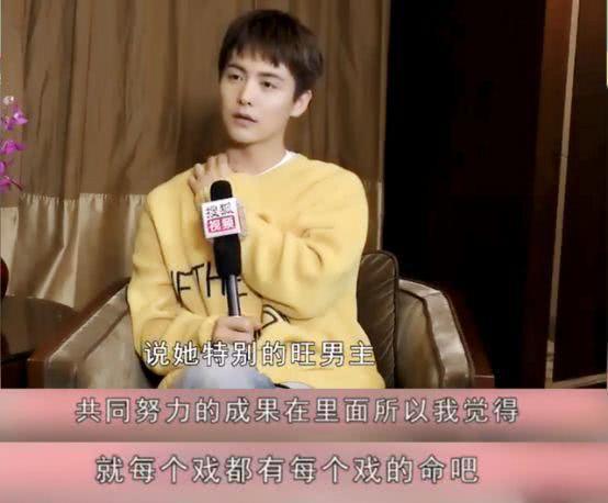 Phim mới của Dương Tử flop đến nỗi chiếu hơn nửa chặng đường vẫn chưa đủ đánh giá để có điểm Douban ảnh 5