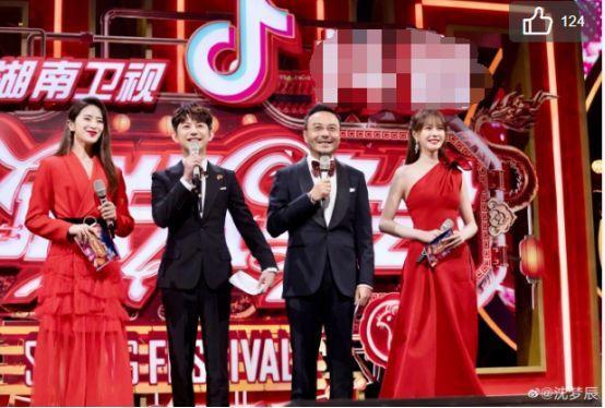 Hé lộ dàn khách mời nổi tiếng tham gia hôn lễ của Phùng Thiệu Phong và Triệu Lệ Dĩnh? ảnh 7