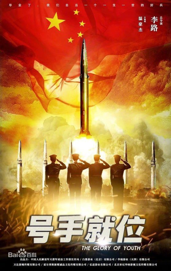 Vương Tuấn Khải, Lý Dịch Phong và Dương Tử cùng hợp tác trong bộ phim Hào thủ tựu vị? ảnh 0